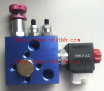electric driven hydraulic power unit EF201 Ningbo Longteng Hydraulic Components Co.,Ltd.