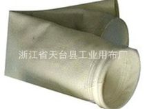 filter bag for dust collectors  Tiantai Industrial Cloth Factory