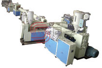 HDPE/PP pipe extrusion line SJLRG Tongsan Plastic Machinery Co., Ltd.
