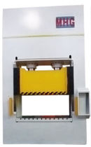 hydraulic column press  MHG