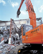 hydraulic demolition shears: scrap cutting shears  HITACHI Construction Machinery