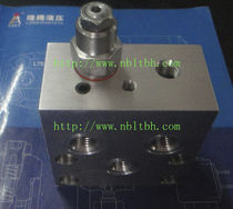 hydraulic power unit  Ningbo Longteng Hydraulic Components Co.,Ltd.