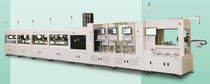 inspection machine for photovoltaic solar cell  Chroma Ate Europe