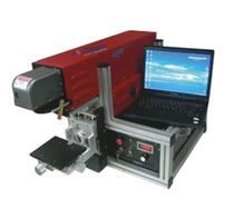 laser coding and marking device CLEP - 10 Citizen Scales (India) Pvt. Ltd