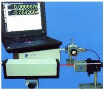linear machine calibration laser system MCV-3000 OPTODYNE