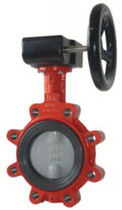 lug butterfly valve DN 32 - 300, max. 16 bar | 600 TRM, 900 TRM BURACCO