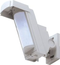 passive infrared motion detector for outdoors HX-40/40AM/40RAM OPTEX SEC Division
