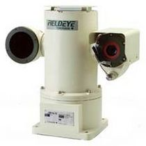 PTZ camera (pan tilt zoom) 752 x 582 px, IP66 | FC15U Yokogawa Electric Corporation