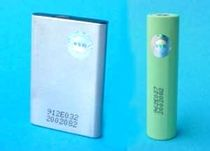 rechargeable Li-ion battery 580-620 mAh,  15.5g Hyb Battery