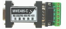 RS485 isolator  Wuhan Maiwe Optoelectronics Technology Co. Ltd.