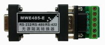signal isolator / converter RS-232/RS-485/422 Wuhan Maiwe Optoelectronics Technology Co. Ltd.