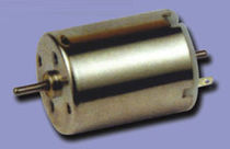 small DC electric motor 12 VDC, 05 - 25 W | BRT, BFS Series Hua Ning Technologies