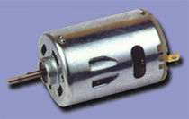 small DC electric motor 18 VDC, 1 - 45 W | BRS Series Hua Ning Technologies