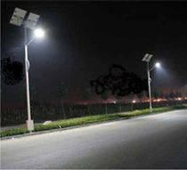 solar LED street light 20 - 90 W Microsol International