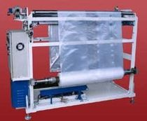 thick-bag closing and cutting machine (sewing)  J P Extrusiontech Ltd.