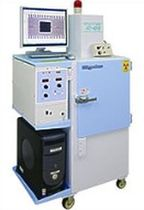 X-ray inspection machine 10 - 60 kV, 1.0 mA | AIO-601 Rigaku