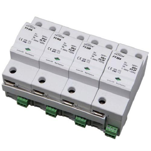 Type 1 lightning arrester / AC / three-phase / DIN rail FV50B/4-xxx S series FATECH ELECTRONIC (FOSHAN) CO., LTD