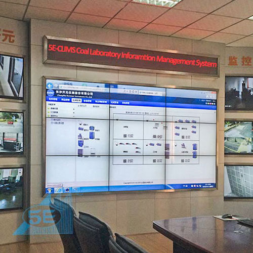 WAN management system / WLAN / for coal / laboratory data 5E-CLIMS|coal labs|WLAN|WAN CKIC / Changsha Kaiyuan Instruments Co., Ltd