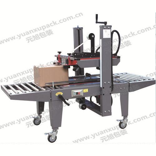 double-flap case sealer / adhesive tape / semi-automatic
