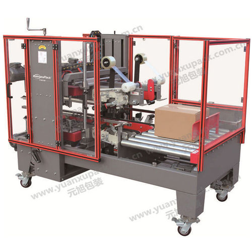 double-flap case sealer / adhesive tape / automatic