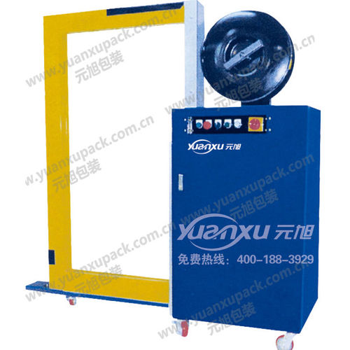 automatic strapping machine / for bulky products / lateral / mobile