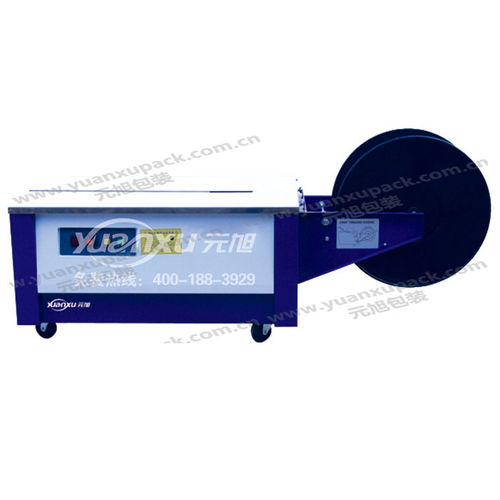 semi-automatic strapping machine / for bale / mobile