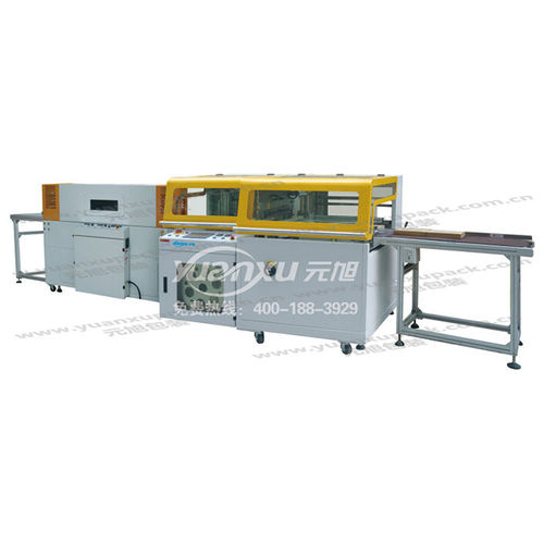 automatic shrink wrapping machine / for food products / beverage / for chemical products