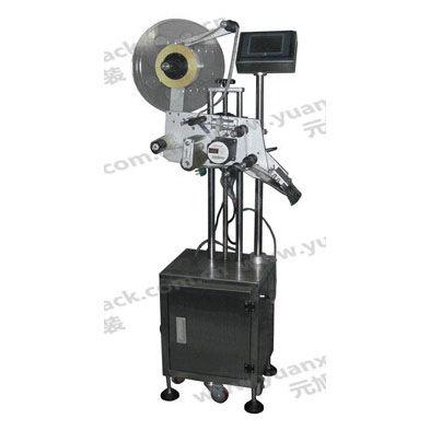 automatic labelling machine