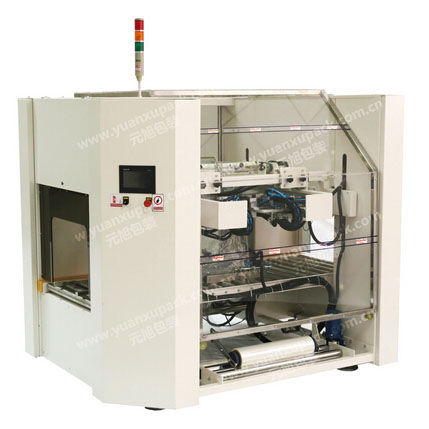 automatic packaging machine / film / for cardboard boxes / high-speed