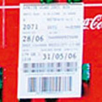thermal transfer label / identification / printed