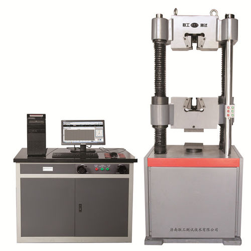 universal testing machine - Jinan Liangong Testing Technology Co., Ltd