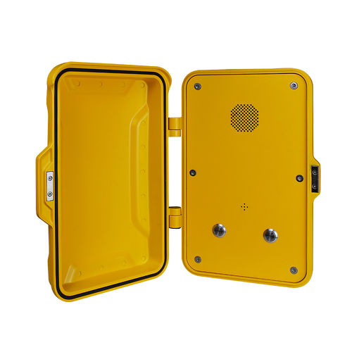 Vandal-proof telephone / weatherproof / IP67 / VoIP JR102-2B-SIP J&R Technology Ltd