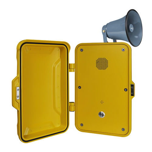 VoIP telephone / GSM / wall-mounted / with loudspeaker JR102-2B-Y-H J&R Technology Ltd