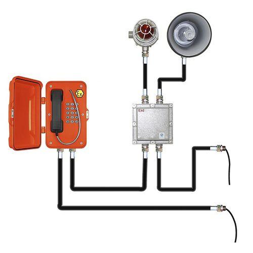 telephone with flashing beacon - J&R Technology Ltd