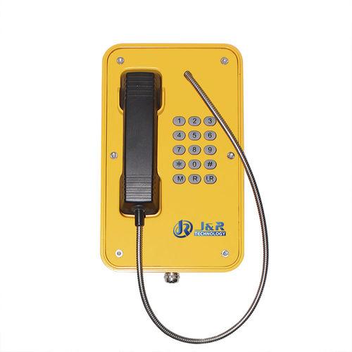 VoIP telephone - J&R Technology Ltd