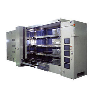 annealing furnace / oxidation / bell / electric