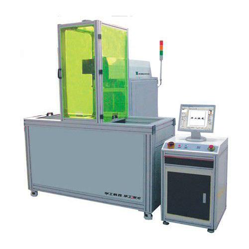 Laser marking machine / for leather QAC&BACL Farley Laserlab