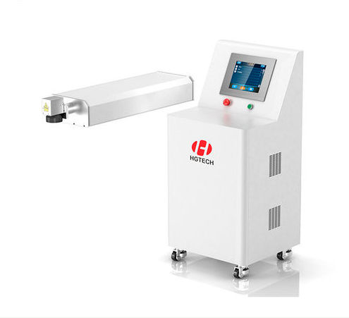 UV laser marking machine / for integration / automatic / high-speed