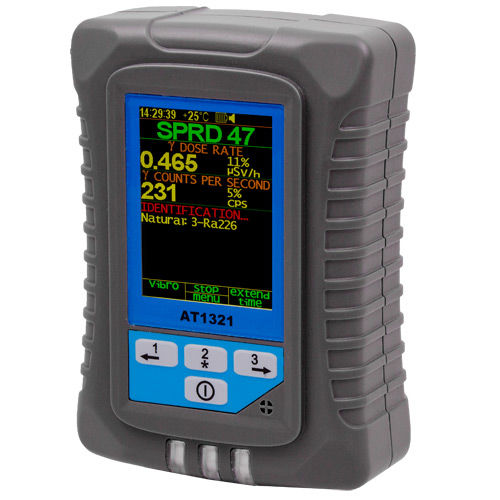 gamma ray spectrometer / compact / monitoring