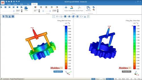 analysis software / simulation / viewer / design