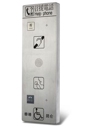 VoIP telephone / IP65 / retail banking / elevator