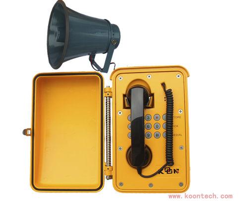 SIP telephone / analog / VoIP / IP66 loudspeaker alarm telephone KNSP-08 HONGKONG KOON TECHNOLOGY LTD