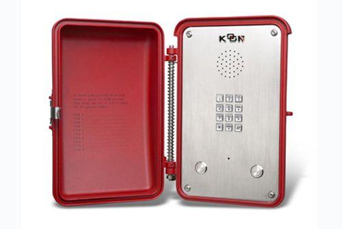 SIP telephone / analog / VoIP / IP66 KNSP-15 HONGKONG KOON TECHNOLOGY LTD