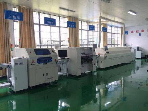 automatic stripping machine