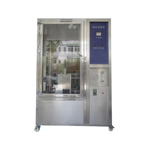 Water spray test chamber HD-E712 HAIDA EQUIPMENT CO., LTD