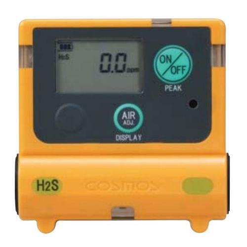 hydrogen sulfide detector / gas concentration / diffusion / personal