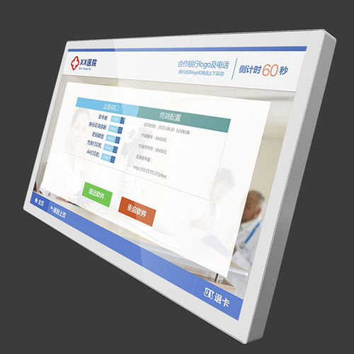 LCD/TFT monitor / capacitive touch screen / with PCT touch screen / projected capacitive touchscreen