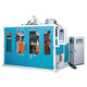 extrusion blow molding machine / bottle / for the food industry / for oil industry applications