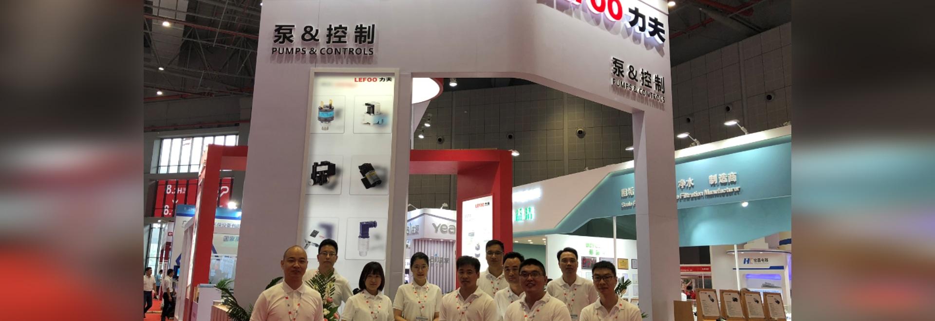 2018  Auqatech China
