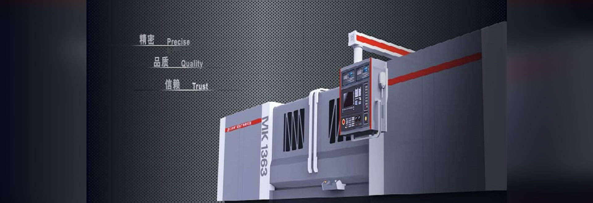 60 Years Creating Machine Tool Dreams, and Beier Set Out Again